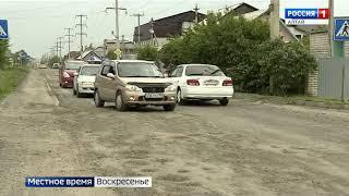 Барнаульцы нанесли на карту «убитых» дорог 238 участков