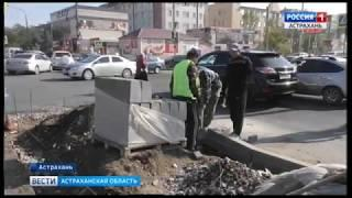 Ремонт улицы Яблочкова необходимо завершить в срок
