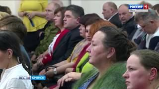 """""""Вести. Брянск"""" (эфир 05.02.2018 в 20:45)"""
