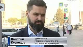 Прокуратура и красноярские власти больше полугода судятся из-за улицы в микрорайоне Пашенный