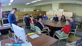 В Магадан прилетел сопредседатель общественного движения «Россия выбирает» Александр Закускин