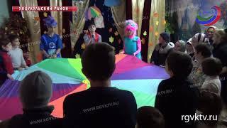В Унцукульском районе для сирот провели благотворительную акцию