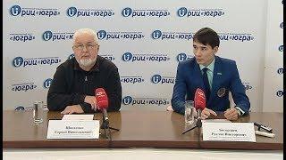 Пресс-конференция РИЦ на тему: «X юбилейный Кубок Югры по управлению бизнесом «Точка Роста»