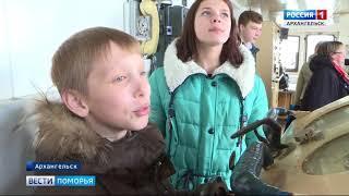 Архангельские школьники сегодня побывали на учебном судне тралфлота