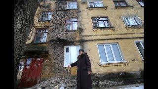 Стена дома на Московском проспекте разваливается на глазах