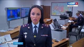 Смоленские полицейские задержали распространителя «смертельного релакса»