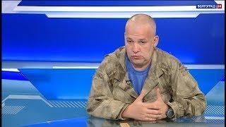 Вахта памяти. Интервью. Денис Соловьев