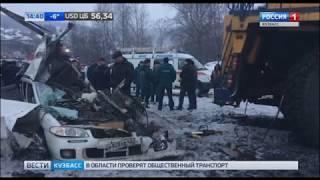 По факту смертельного ДТП  на разрезе «Бунгурский» началась проверка