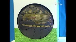Делегация из Самарской области принимает участие в международном форуме, посвященном спорту