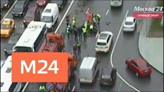 Асфальт провалился на Новом Арбате - Москва 24