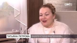 2018 03 15 Актуальное интервью выпуск 332 Петрова