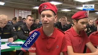 """""""Географический диктант"""" написали в Приморье уже в третий раз"""