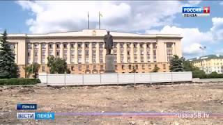 Ремонт площади Ленина в Пензе перешел в активную фазу