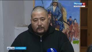 Вторую персональную выставку представил калмыцкий живописец Тимур Цонхлаев