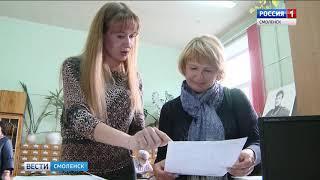 В Смоленске наградили отличников «Тотального диктанта»
