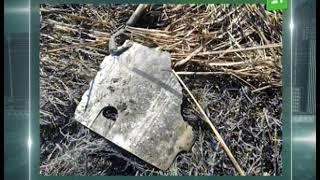 На Южном Урале упала боеголовка военного самолёта?
