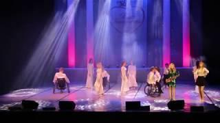 Коллектив «Ступени» завоевал высшую награду на международном благотворительном фестивале