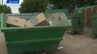 В России вырастет стоимость утилизации мусора
