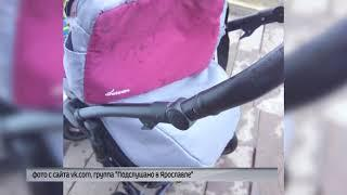 В Ярославле растет число пострадавших от сосулек
