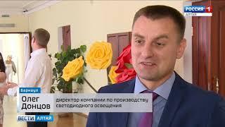Выпускники губернаторской программы получили дипломы из рук Виктора Томенко