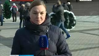 Прямое включение: Красноярск прощается с Алексеем Клешко