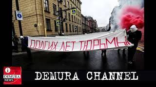В Петербурге Путину пожелали долгих лет тюрьмы