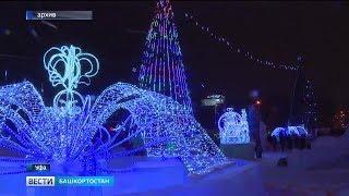 Жители Уфы готовятся к главному зимнему празднику