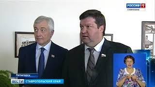 Ставрополье укрепляет связи с соседями