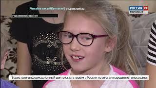 «Добро без границ» 8 летняя Зарина Тонкова из Рузаевского района стремительно теряет зрение