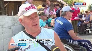 Соревнования инвалидов-колясочников в Брянске