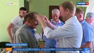 Новый олимпийский объект появится в Алтайском крае