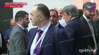 Дагестанские предприниматели примут участие в Международном инвестиционном форуме в Сочи