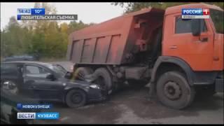 В Новокузнецке в ДТП с КамАЗом пострадал ребенок