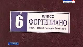 Шарьинская музыкальная школа получила 2 новых фортепиано