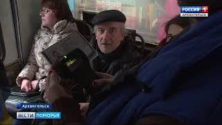 Архангельских ветеранов предупреждают об обманах, связанных с льготными транспортными картами