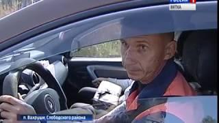 Жители Вахрушей жалуются на плохие дороги (ГТРК Вятка)