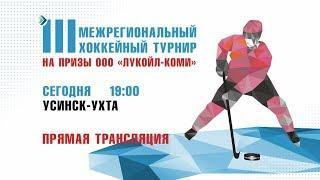 Промо. Хоккей. Усинск - Ухта.