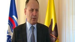 В Ярославской области началась подготовка по определению кандидатов в депутаты региональной думы
