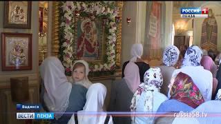 В Вадинске проходят торжества в честь Тихвинской иконы Божией Матери