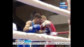 Первенство Сибири по боксу среди юниоров стартовало в Иркутске