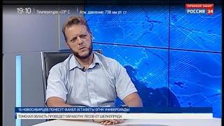 Экс-глава ГЖИ НСО Евгений Пономарёв рассказал о причинах отставки
