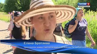 """""""Православный Север"""" с Анастасией Ломакиной от 21 июля 2018 г."""