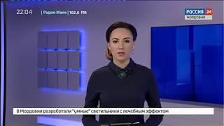 Алексей Тюркин возглавил региональное отделение ДОСААФ России