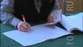 Утвержден текст для избирательных бюллетеней к мартовским выборам