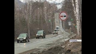 В Красноярском крае увеличилось количество ДТП с выездом на встречную полосу