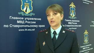 Члены крупной преступной группировки на Ставрополье сядут за решётку