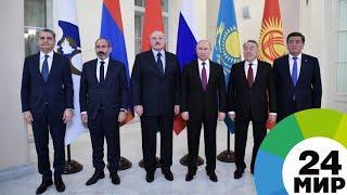 Саммит ЕАЭС: в Петербурге подвели итоги работы евразийской пятерки - МИР 24