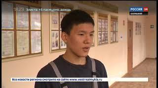 В Калмыкии прошли соревнования по туризму
