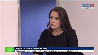 """""""Россия 24. Карелия"""". """"Имею право"""". 10.04.2018"""
