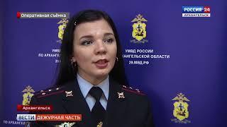 """""""Дежурная часть"""" от 18 марта 2018 г."""